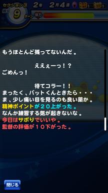 f:id:arimurasaji:20190316202520p:plain
