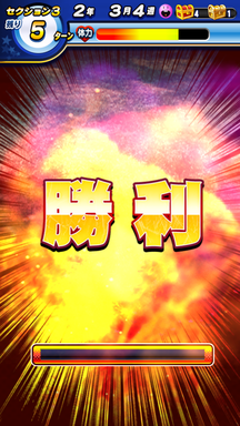 f:id:arimurasaji:20190316202539p:plain