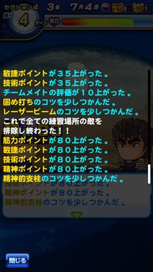 f:id:arimurasaji:20190316202712p:plain