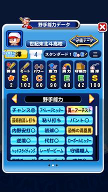 f:id:arimurasaji:20190316202727p:plain