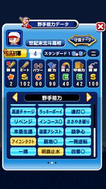 f:id:arimurasaji:20190316202730p:plain