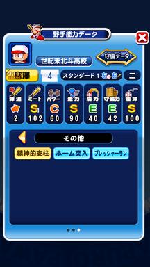f:id:arimurasaji:20190316202731p:plain