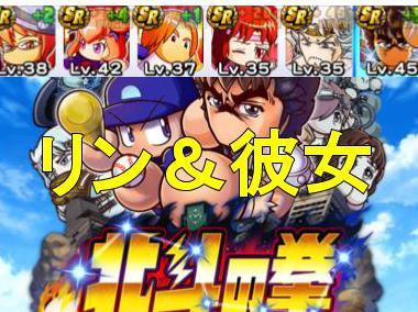 f:id:arimurasaji:20190317225428j:plain