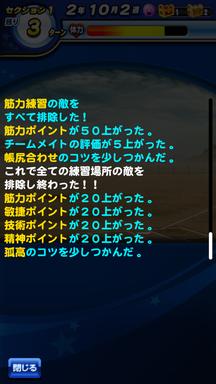 f:id:arimurasaji:20190317225544p:plain