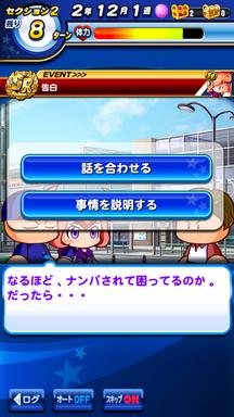 f:id:arimurasaji:20190317225626p:plain