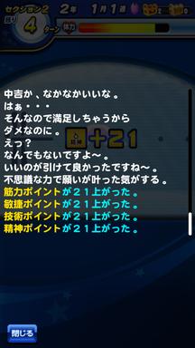 f:id:arimurasaji:20190317225653p:plain
