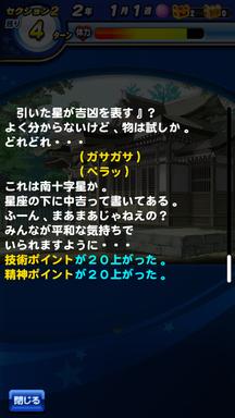 f:id:arimurasaji:20190317225654p:plain