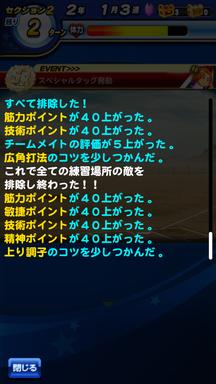 f:id:arimurasaji:20190317225712p:plain