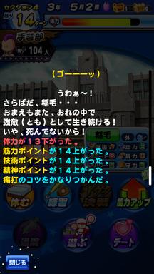 f:id:arimurasaji:20190317225931p:plain