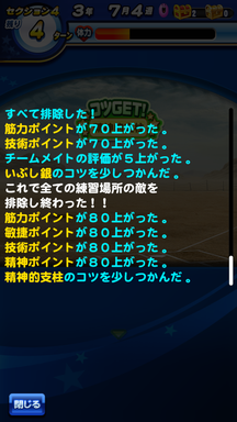 f:id:arimurasaji:20190317225953p:plain