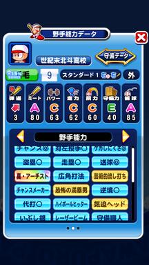 f:id:arimurasaji:20190317230020p:plain