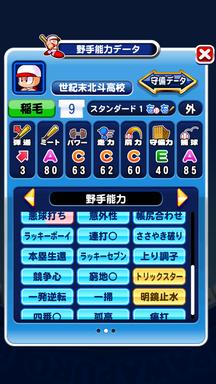 f:id:arimurasaji:20190317230023p:plain