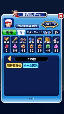 f:id:arimurasaji:20190317230025p:plain