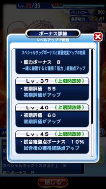 f:id:arimurasaji:20190318204609p:plain