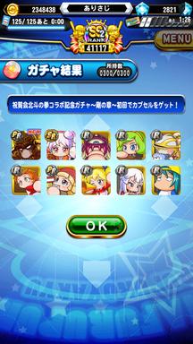 f:id:arimurasaji:20190321103709p:plain