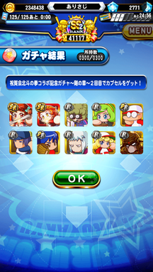 f:id:arimurasaji:20190321103741p:plain
