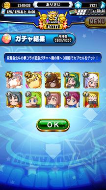 f:id:arimurasaji:20190321103837p:plain