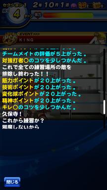 f:id:arimurasaji:20190321122946p:plain
