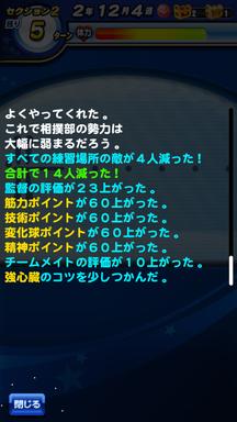 f:id:arimurasaji:20190321123024p:plain