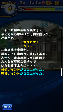 f:id:arimurasaji:20190321123034p:plain