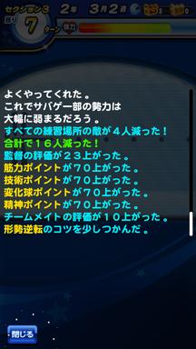 f:id:arimurasaji:20190321123113p:plain