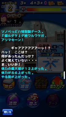 f:id:arimurasaji:20190321123134p:plain