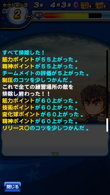 f:id:arimurasaji:20190321123145p:plain