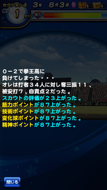 f:id:arimurasaji:20190321123224p:plain