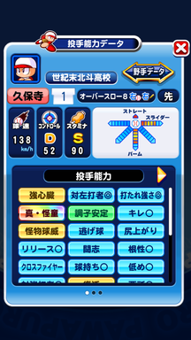 f:id:arimurasaji:20190321123239p:plain