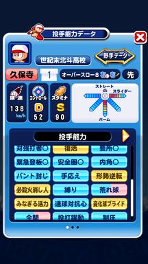 f:id:arimurasaji:20190321123241p:plain
