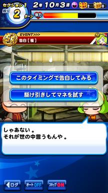 f:id:arimurasaji:20190323085601p:plain