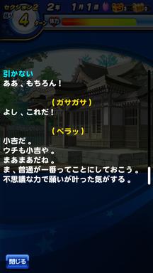 f:id:arimurasaji:20190323085633p:plain