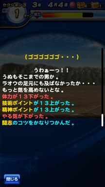 f:id:arimurasaji:20190323085835p:plain