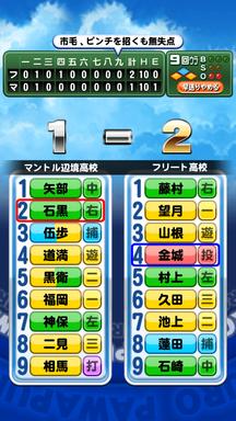 f:id:arimurasaji:20190323090019p:plain