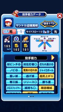f:id:arimurasaji:20190323090041p:plain