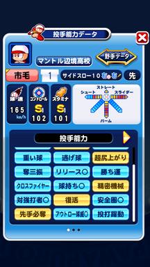 f:id:arimurasaji:20190323090044p:plain