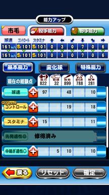 f:id:arimurasaji:20190323090056p:plain