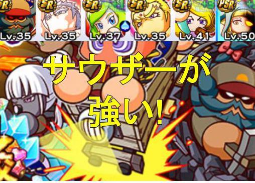 f:id:arimurasaji:20190323090324j:plain