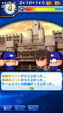 f:id:arimurasaji:20190323230034p:plain