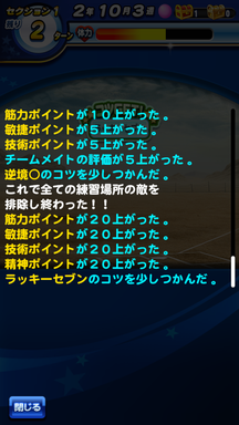 f:id:arimurasaji:20190323230046p:plain