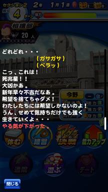 f:id:arimurasaji:20190323230109p:plain
