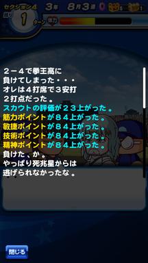 f:id:arimurasaji:20190323230301p:plain