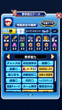 f:id:arimurasaji:20190323230318p:plain