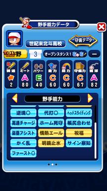f:id:arimurasaji:20190323230320p:plain