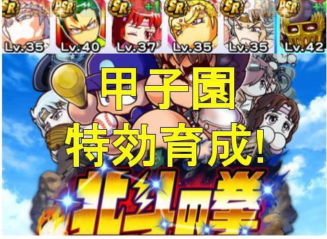 f:id:arimurasaji:20190323230535j:plain