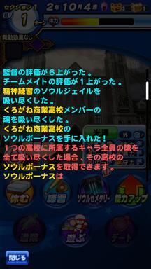 f:id:arimurasaji:20190324121320p:plain