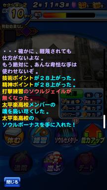f:id:arimurasaji:20190324121346p:plain