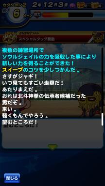 f:id:arimurasaji:20190324121421p:plain