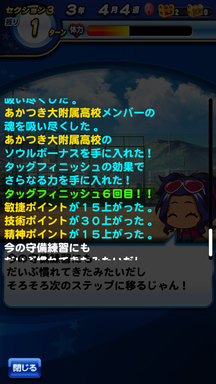 f:id:arimurasaji:20190324121528p:plain