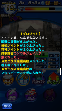 f:id:arimurasaji:20190324121601p:plain